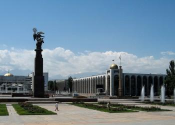 Bișkek