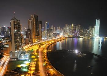 Orașul Panama