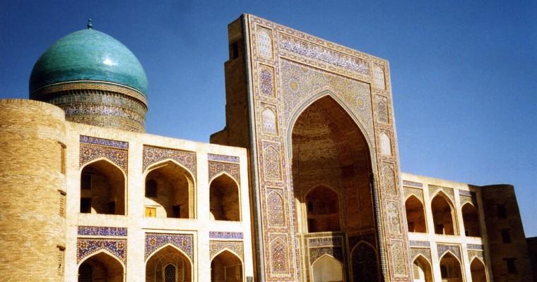 Asia Centrală și de Sud